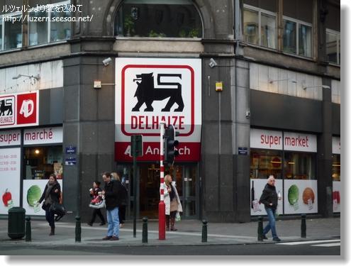 Brussels2912121103.jpg