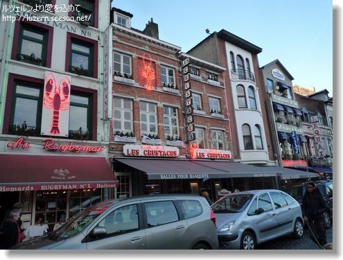 Brussels2912121115.jpg