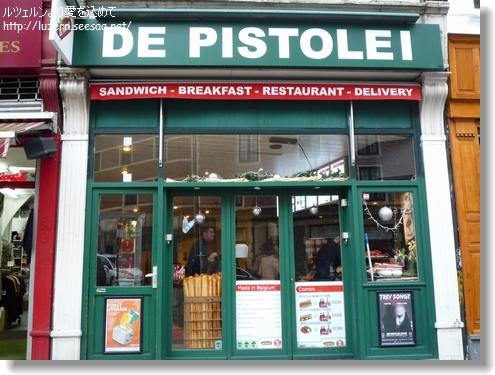 Brussels3112121314.jpg