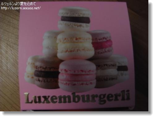 Luxemburgerli0402131649.jpg