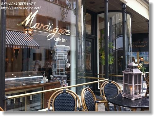 cafebarmardigras.jpg