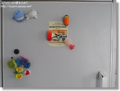 fridge1103131447.jpg