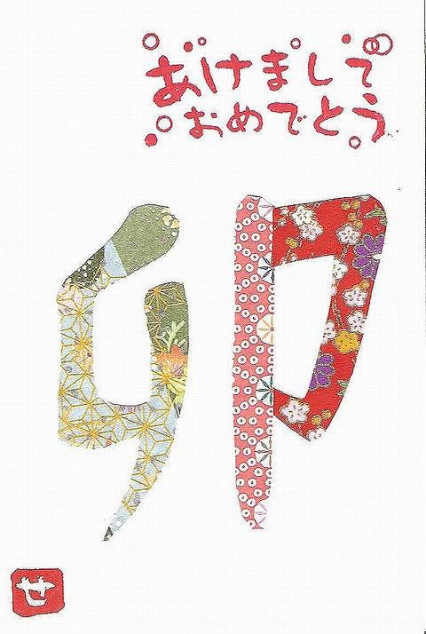 happy new year 2011 001.jpg