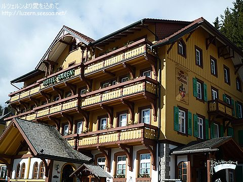 hotelbaeren1102111243.jpg