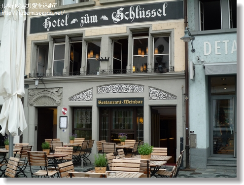 hotelzumschluessel0308120954.jpg