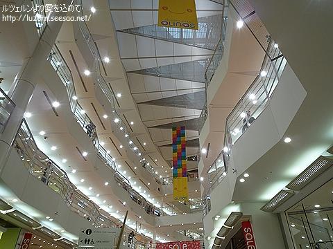 tokyo0101111603.jpg