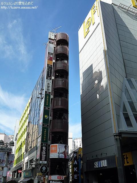 tokyo0201111124.jpg
