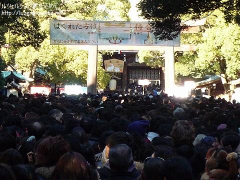 tokyo0201111325.jpg