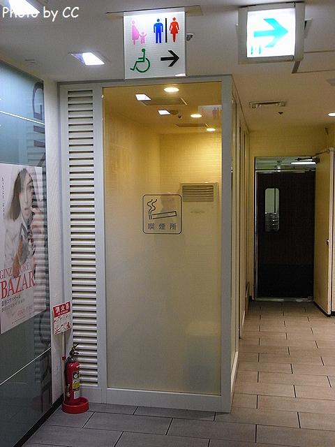 tokyo0201111604.jpg