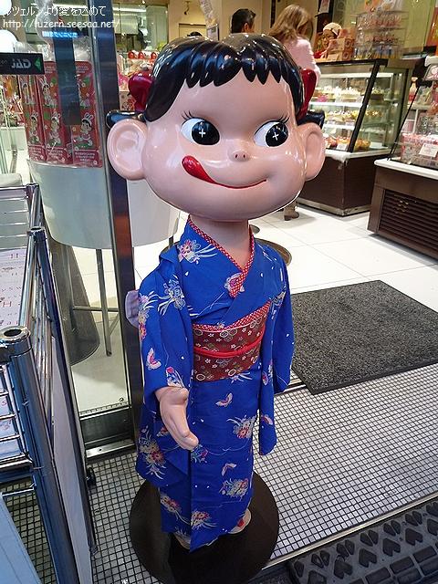 tokyo0201111624.jpg