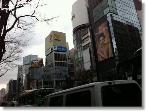 tokyo1402131047b.jpg