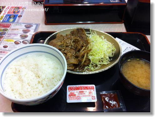tokyo1402131402.jpg
