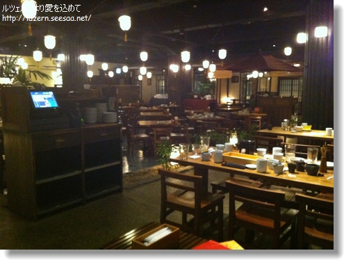 tokyo1502130014a.jpg