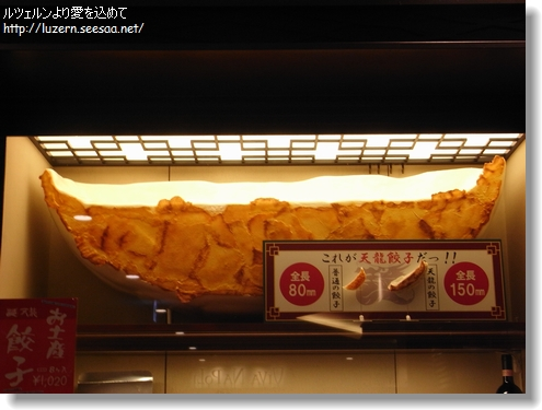 tokyo1502131229.jpg