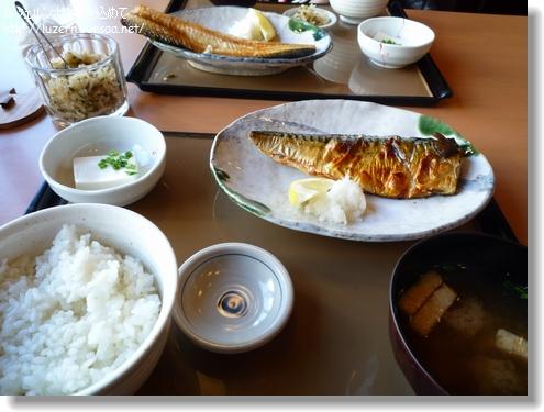 tokyo1702131329.jpg