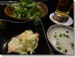 tokyo2102131818.jpg