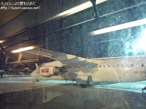 tokyo2512101915a.jpg