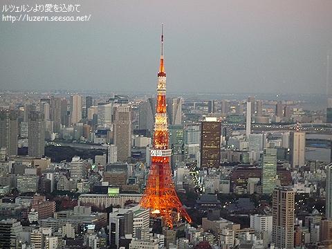 tokyo2712101643.jpg