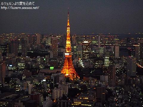tokyo2712101654.jpg