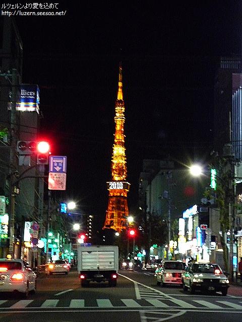 tokyo2712101949.jpg