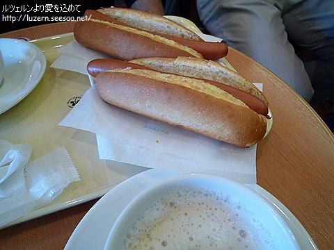 tokyo2912101015.jpg
