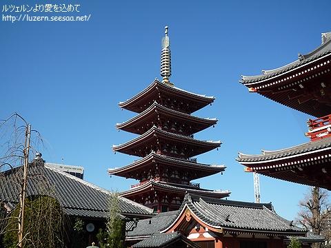 tokyo2912101106.jpg