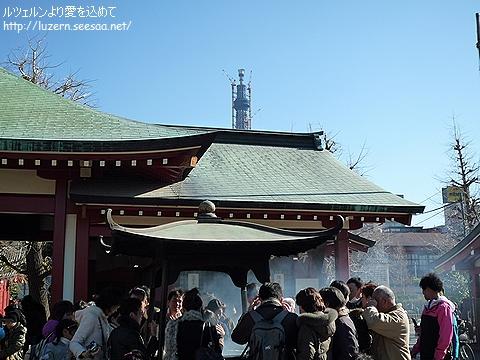 tokyo2912101119.jpg