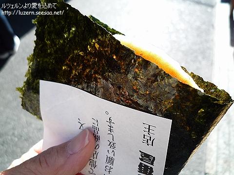 tokyo2912101131.jpg