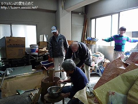 tokyo3012101027.jpg