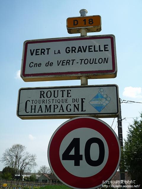 champagne1404111302a.jpg