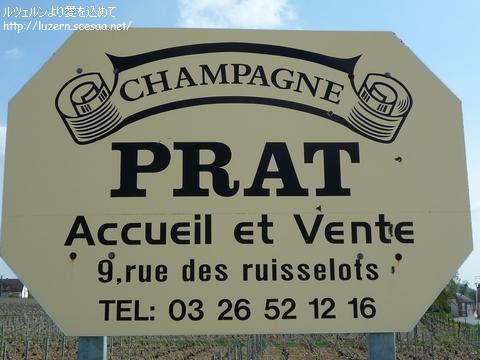champagne1404111303.jpg