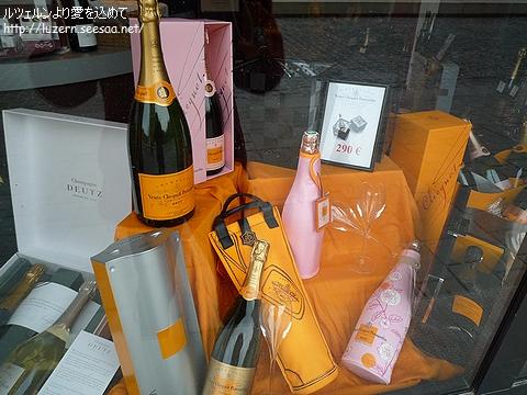 champagne1404111656.jpg
