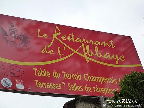champagne1504111320.jpg