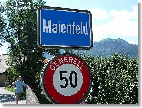 maienfeld1308111215.jpg