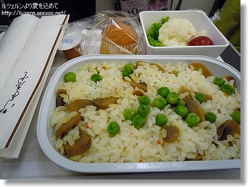 tokyo1111112122.jpg