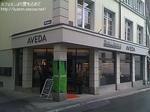 Aveda1405091029.jpg