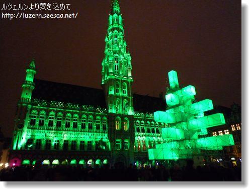 Brussels2812121746.jpg