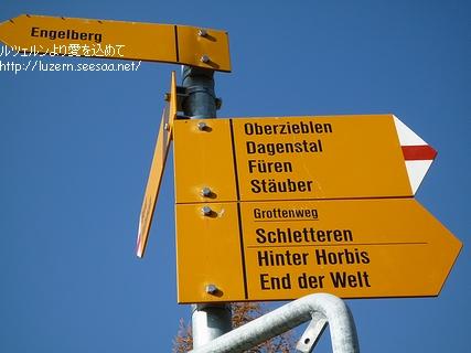 Engelberg3010091309.jpg