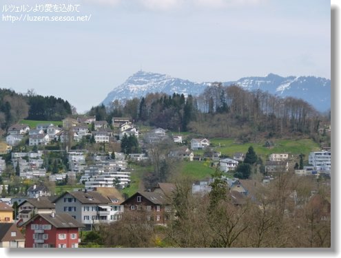 LuzernRigi1604131448.jpg