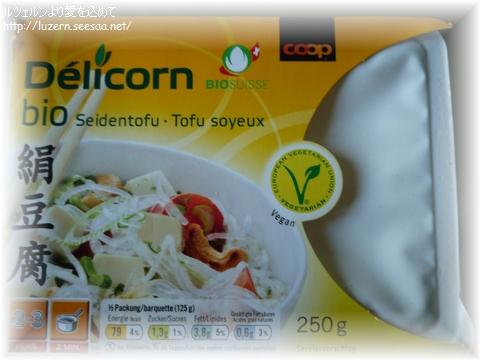 biokinutofu0805120937.jpg