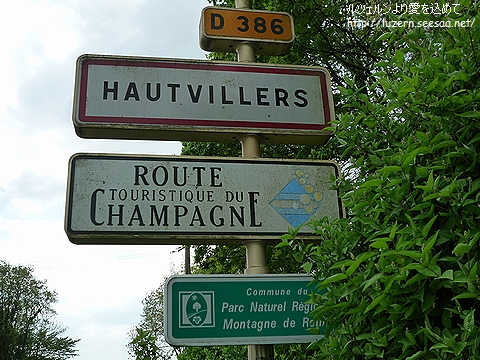 champagne1504111354.jpg