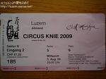 circus knie2508091334.jpg