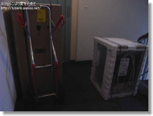 fridge1203130758.jpg