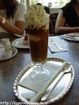hiyocoffee.JPG