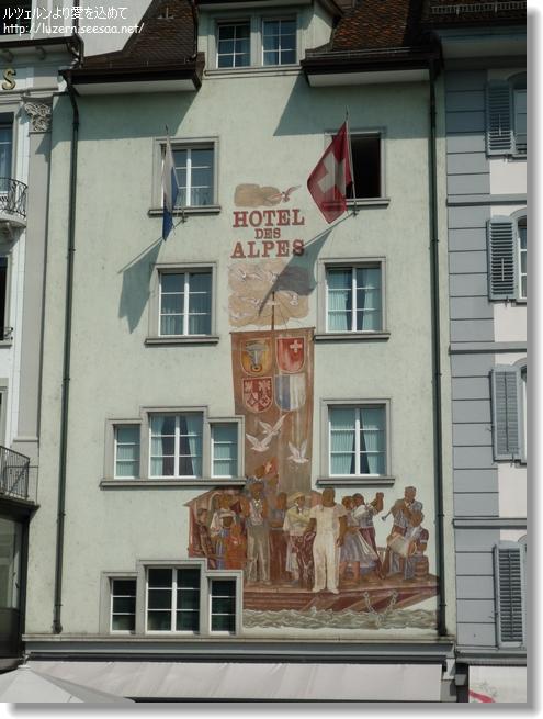 hoteldesalpes0208121058.jpg