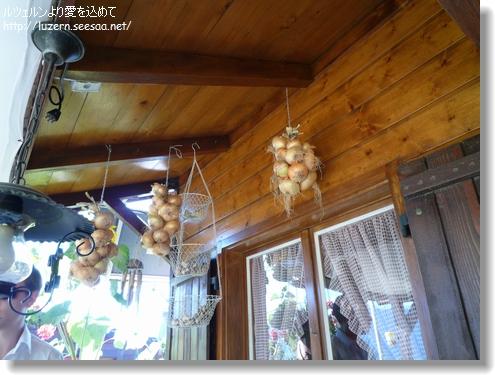 kitchengarden1708121706.jpg