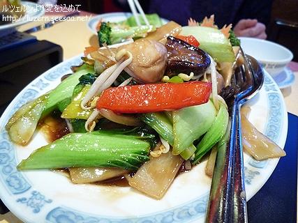 shanghai32403101235b.jpg
