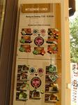 sushi1007081636.jpg