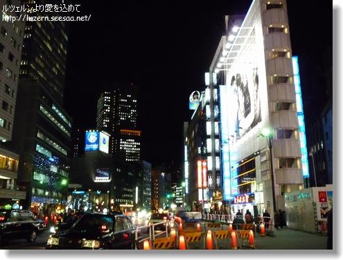 tokyo0601111849.jpg