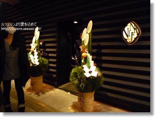 tokyo0601111851.jpg